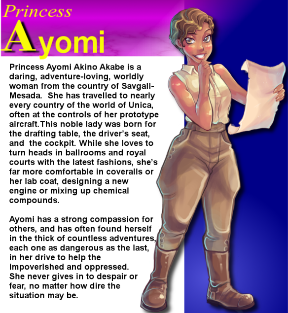 Ayomi page